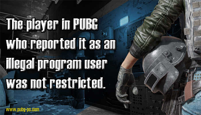 Illegal program use
