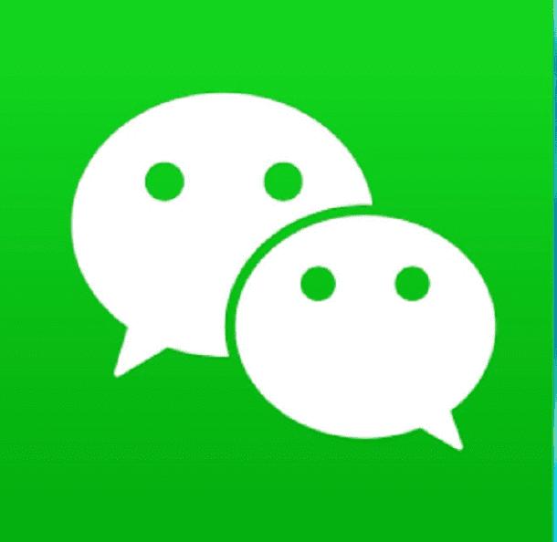PUBG Mobile WeChat