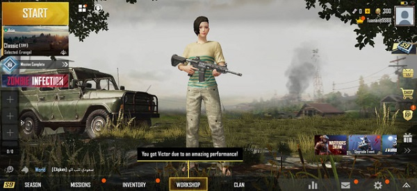Amazon Prime members will receive offers from PUBG Mobile