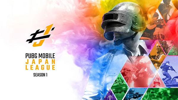 PUBG Mobile Japan League - the largest mobile championship kicked off.